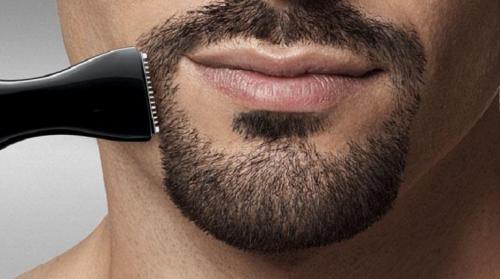 Триммер филипс для стрижки бороды. Машинки для стрижки бороды Philips