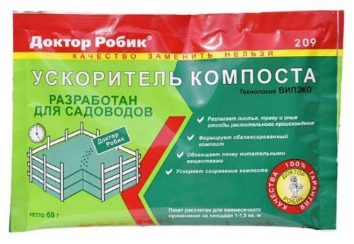 Ускоритель компоста. Специальные препараты