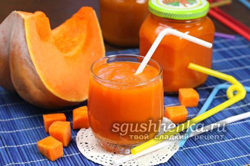 Сок тыквенно морковный в домашних условиях. Тыквенный сок с морковью на зиму